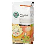 starbucks_breakfast_blend_coffee_1