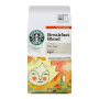 starbucks_breakfast_blend_coffee_2